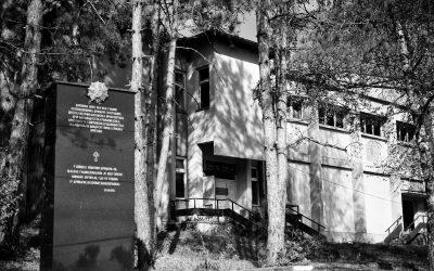 Dom kulture, Drinjača